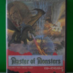 MasterOfMonsters()Front