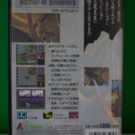 MasterOfMonsters()Back
