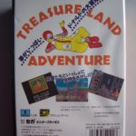 McdonaldsTreasureLandAdventure()Back