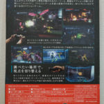 Metroid Other M (japan) (2) Back