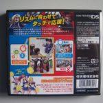 Moero! Nekketsu Rhythm Damashii Osu! Tatakae! Ouendan 2 (2) Back