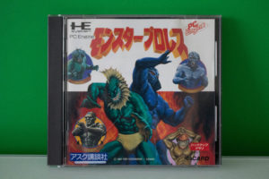 Monster Pro Wrestilng (1) Front
