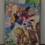 Mushihimesama Futari Ver 1.5 Platinum Collection (1) Front