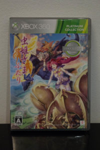 Mushihimesama Futari Ver 1.5 Platinum Collection (1) Front