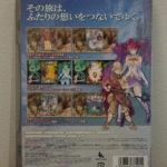 Mushihimesama Futari Ver 1.5 Platinum Collection (2) Back