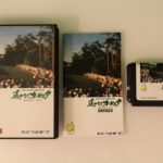 New 3d Golf Simulation Augusta National Golf Club (3) Contents