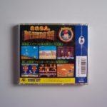 New Adventure Island (2) Back