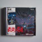 Ninja Spirit (1) Front