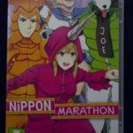 Nippon Marathon (1) Front