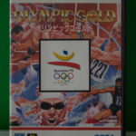 Olympic Gold (1) Front