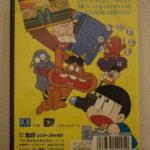 Osomatsu Kun Hachamecha Gekijō (2) Back