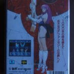 Phantasy Star Ii (2) Back