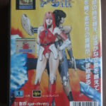 Phantasy Star Iii (2) Back