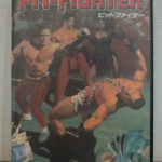 Pit Fighter (1) Front