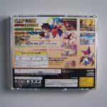 Pocket Fighter (2) Back