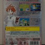 Pokemon Box (2) Back