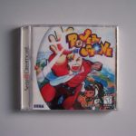 Power Stone (1) Front