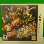Project X Zone (1) Front