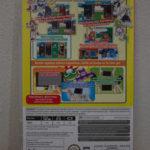 Puyo Puyo Tetris (2) Back