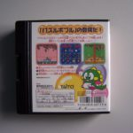 Puzzle Bobble Mini (2) Back