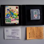 Puzzle Bobble Mini (3) Contents