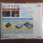 R Type Complete Cd (2) Back