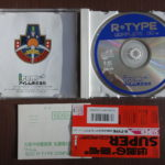 R Type Complete Cd (3) Contents