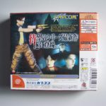 Resident Evil Code Veronica Limited Edition (2) Back
