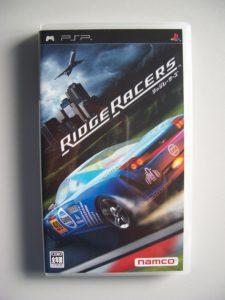 Ridge Racers (1) Front