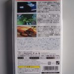Ridge Racers (2) Back
