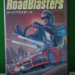 Roadblasters (1) Front