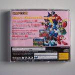 Rockman 8 (2) Back