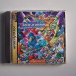 Rockman X3 (1) Front