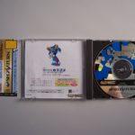 Rockman X3 (3) Contents