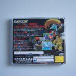 Rockman X4 (5)