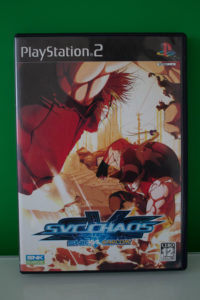 Svc Chaos (1) Front