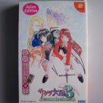 Sakura Wars 3 (1) Outer Front