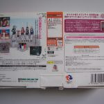Sakura Wars 3 (2) Outer Back