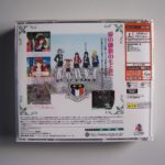 Sakura Wars 3 (5) Inner Back
