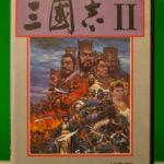 Sangokushi Ii (1) Front