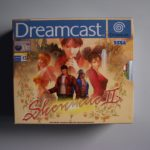 Shenmue Ii (1) Outer Front