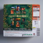 Shenmue Ii Collector's Edition (2) Back