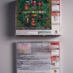 Shenmue Ii Collector's Edition (5) Inner Backs