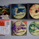 Shenmue Ii Collector's Edition (6) Inner Contents