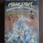 Shining Force (1) Front