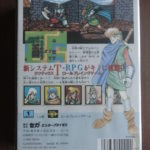 Shining Force (2) Back