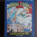 Shining Force Ii (1) Front