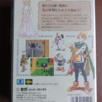 Shining Force Ii (2) Back