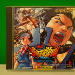 Shiritsu Justice Gakuen Legion Of Heroes (1) Front