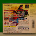 Shiritsu Justice Gakuen Legion Of Heroes (2) Back